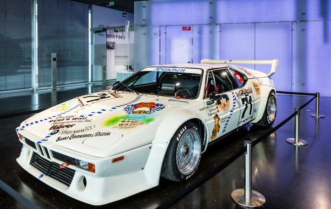 Выставочный центр BMW
