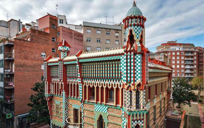 Дом Винсенса в Барселоне