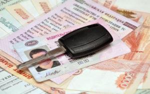 Национальные водительские права за границей