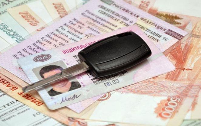 Российские водительские права за границей