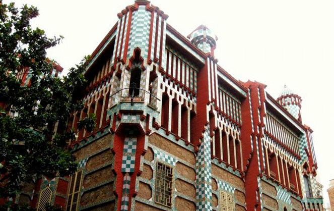 Дом Висенса