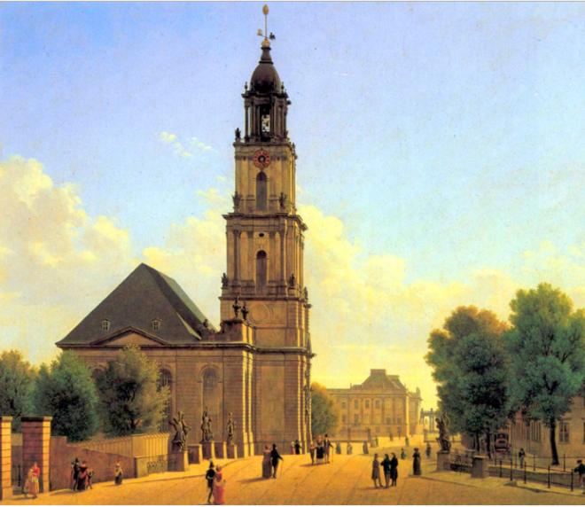 Гарнизонная церковь