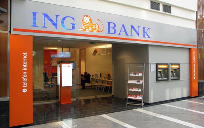 Офис польского банка ING