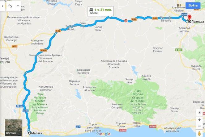 Оптимальный маршрут из Малаги в Гранаду