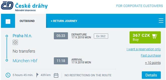 Расписание поездов из Праги в Мюнхен