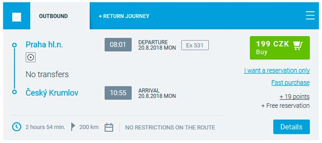 Стоимость билета на поезд Прага - Чески-Крумлов