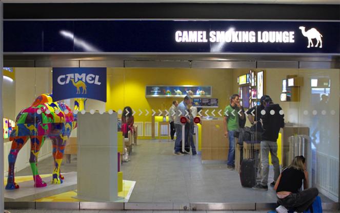 Павильоны для курения