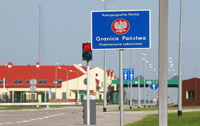 Таможня Польши