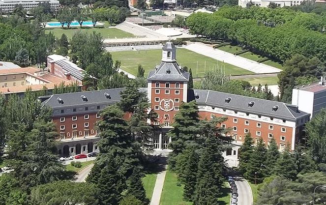 Высшее образование в Мадриде