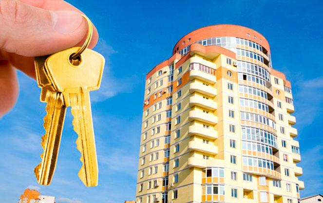Как быстро купить квартиру в Польше