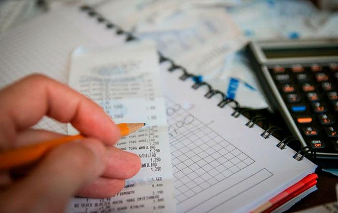 Налоги на перепродажу имущества