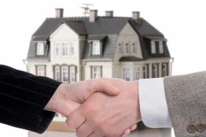 Продать недвижимость в Испании