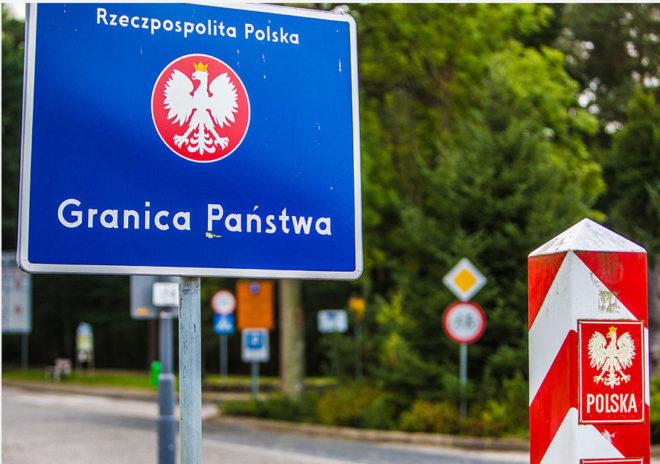 Таможенные правила Польши