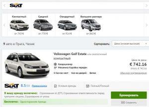 Арендовать автомобиль для поездки из Праги в Краков