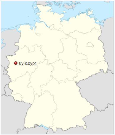 Дуйсбург на карте Германии