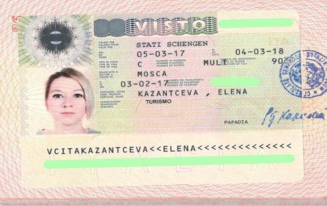 Анкета на итальянскую визу