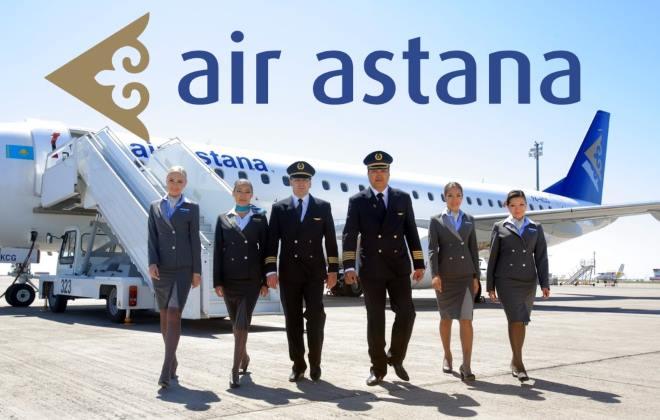 Авиакомпания Air Astana