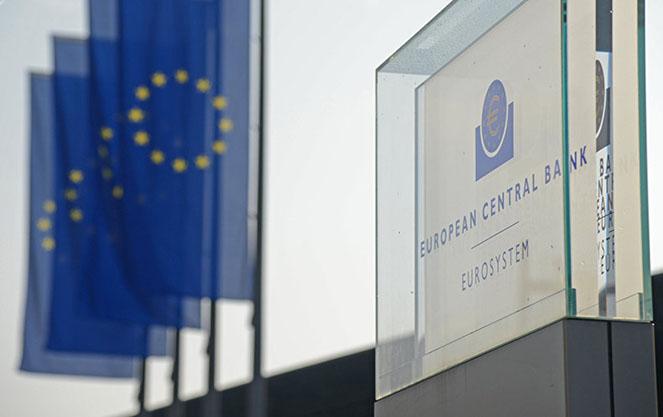 Банки стран европы