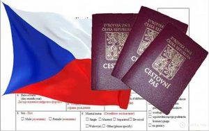 Право на гражданство Чехии при рождении