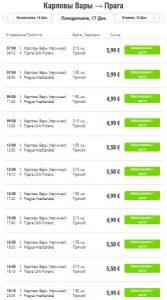 Расписание автобусов Flixbus Карловых Вар в Прагу