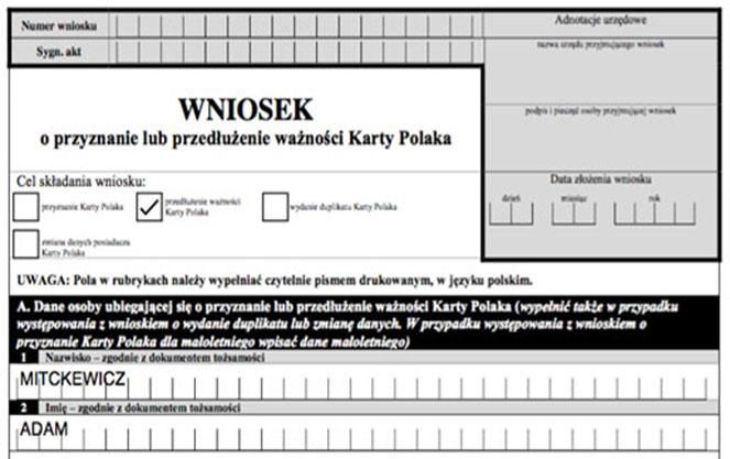 Анкета на карту поляка