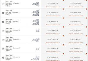 Расписание самолетов Lufthansa Прага-Варшава