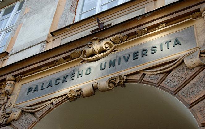Университет палацкого в оломоуце