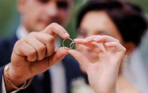 Где зарегистрировать брак