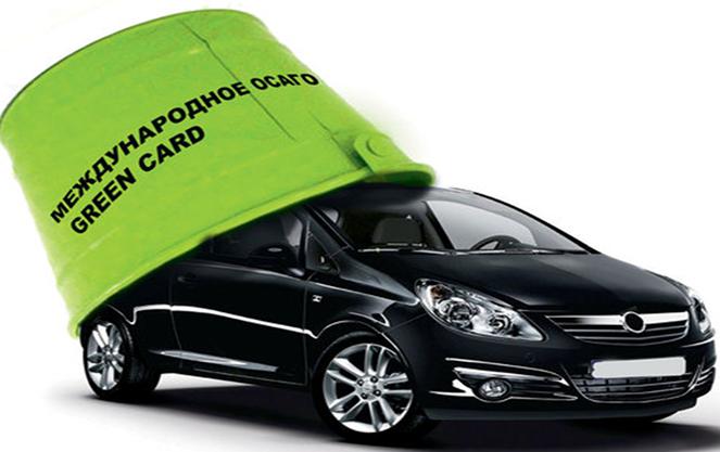 Зеленая карта для иностранных водителей в Испании