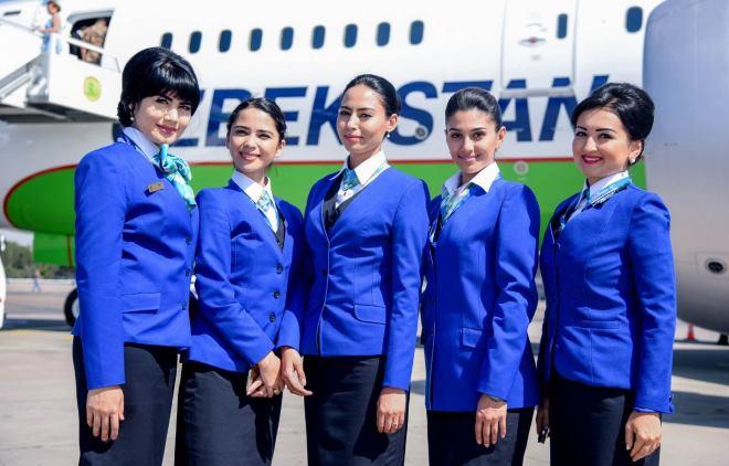 Экипаж Uzbekistan Airways