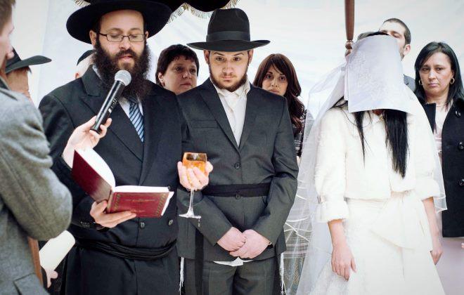 Особенности заключения брака в Израиле