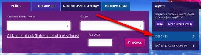 форма регистрации онлайн