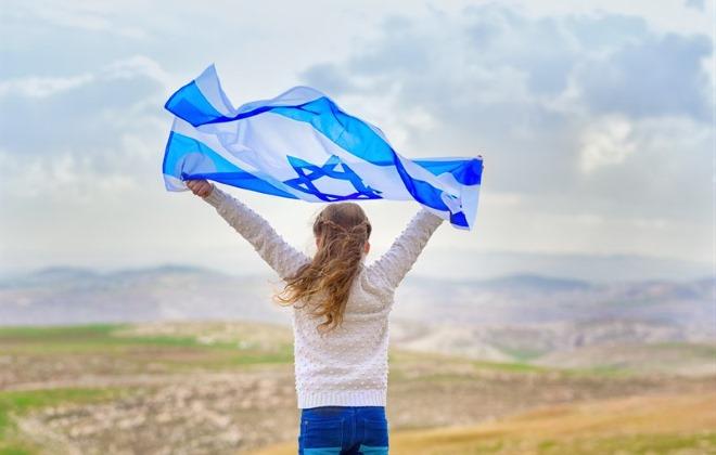 стать гражданином Израиля