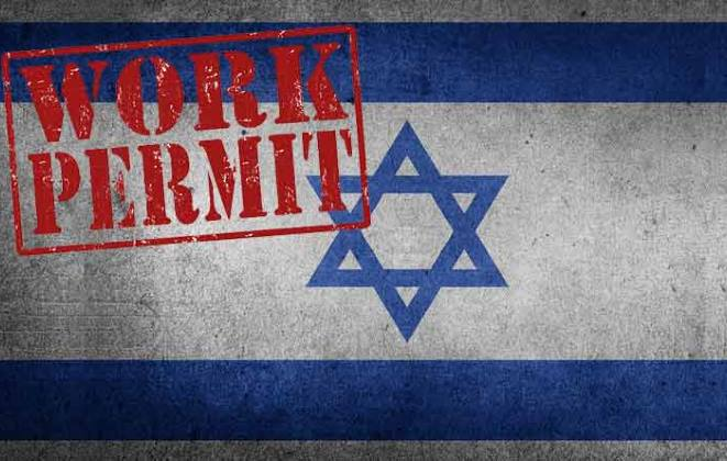 Как получить рабочую визу в Израиль