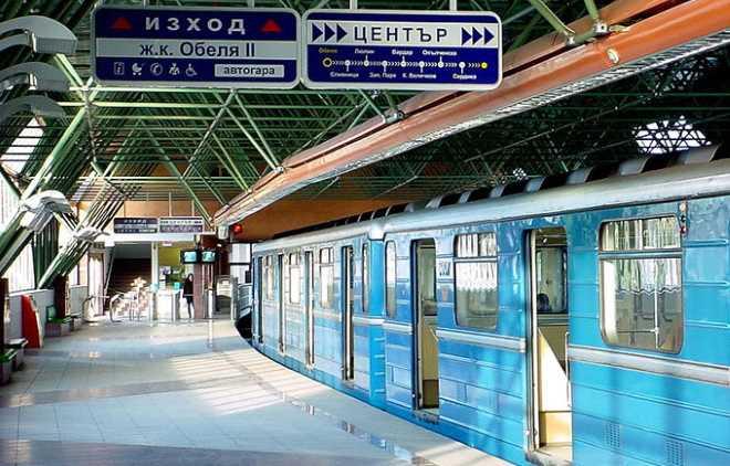 Метро в Болгарии
