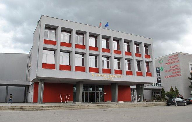 Пловдивский аграрный университет