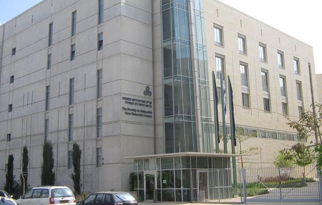 поступить в университет Израиля