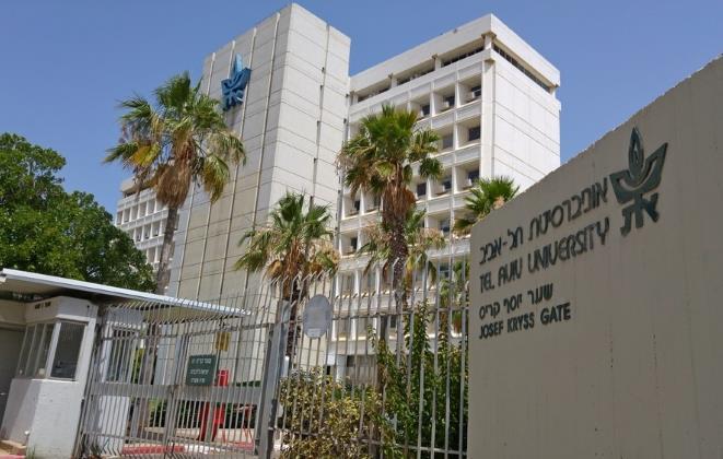 Ведущие университеты Израиля