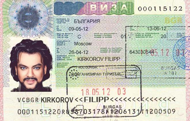 Виды виз в Болгарии