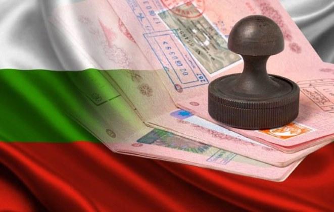 Виды визы в Болгарию