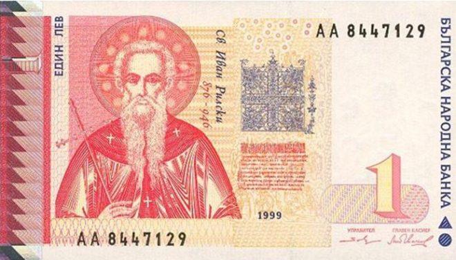Валюта в Болгарии – «львы», доллары и евро