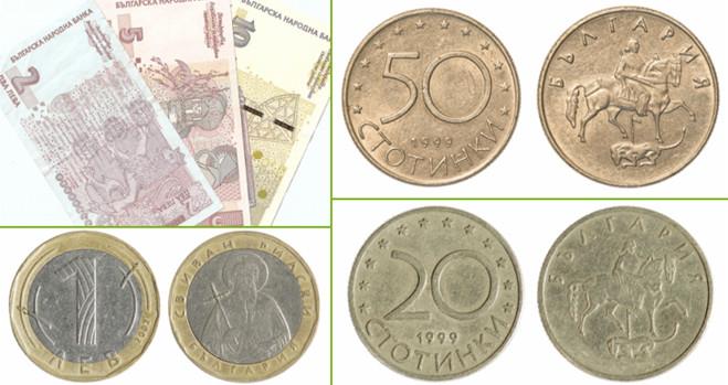 Монеты в Болгарии