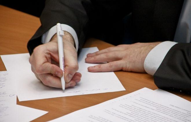 заполнения анкеты на визу в Болгарию