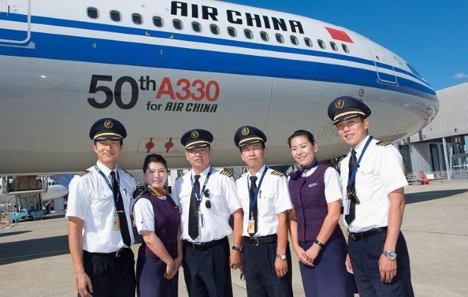 авиалайнер Air China