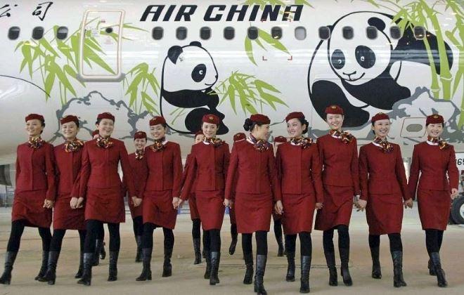 рейсы Air China