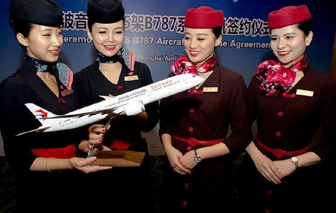 Стюардессы China Eastern Airlines