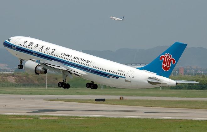 Авиакомпания China Southern Airlines