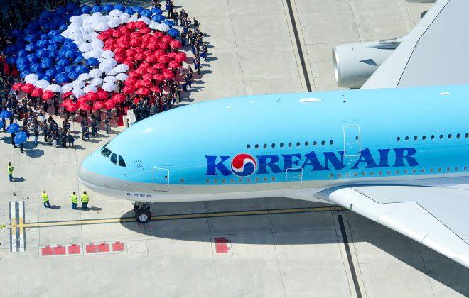 Международная авиакомпания Korean Air