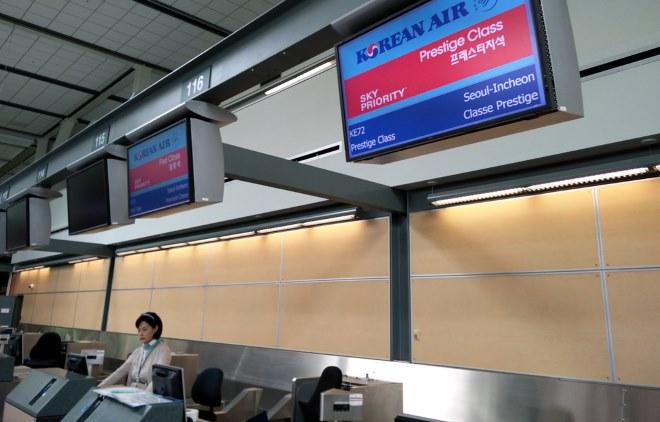 Регистрация на рейс Korean Air
