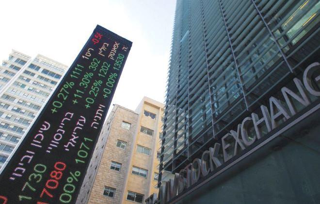 Ведущие израильские банки
